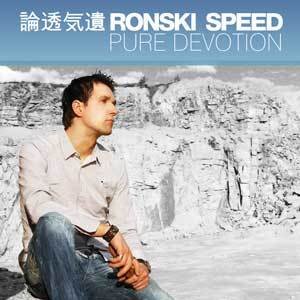 ronski speed / pure devotion